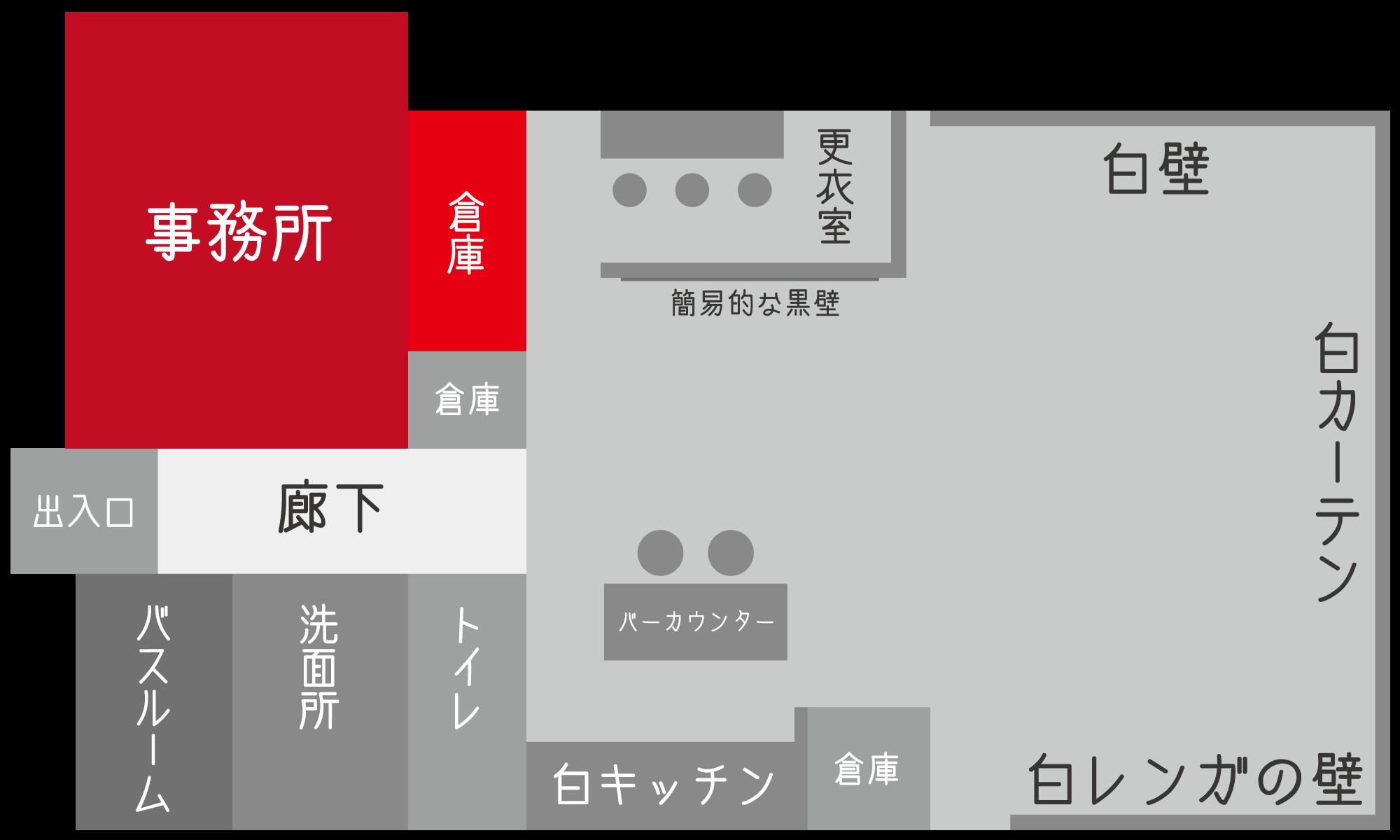 ネージュスタジオマップ